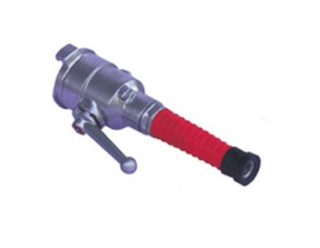 Ручные пожарные стволы РСП-70 А