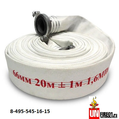 Рукава пожарные напорные льняные диаметр 51 мм гост